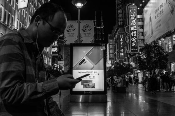 por qué Huawei no es popular en Estados Unidos